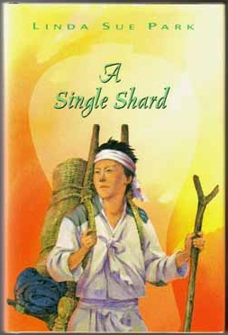 single_shard_park.jpg
