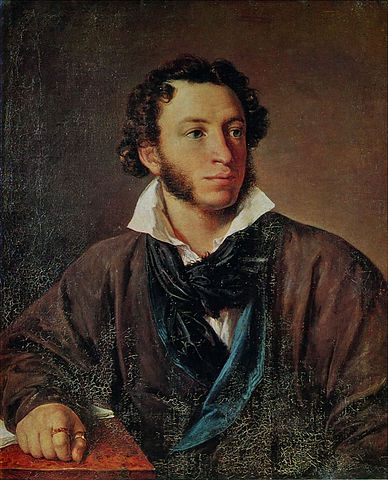 Alexander Pushkin & the Beginning of Russian Literature